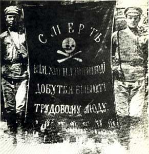 Insurreccionalistas ucranianos