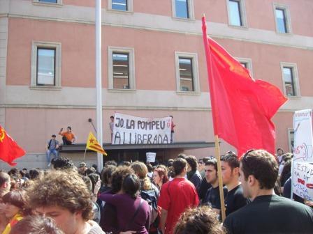 entrada Universitat Pompeu Fabra