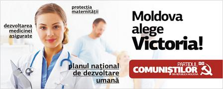 Anticomunismo en Moldavia: Prohiben el símbolo de la hoz y el martillo. Slide_001m