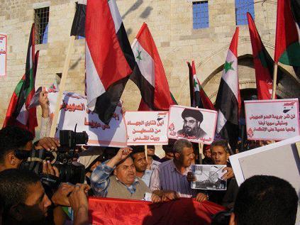 Palestina, burguesía y privatización capitalista Hamasbeat3